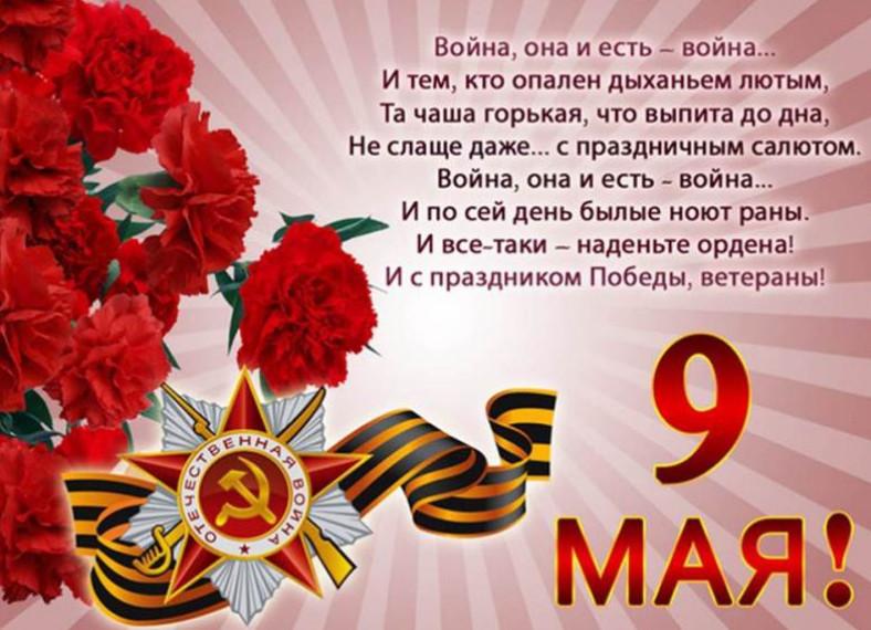 Kartinki-dlya-detej-k-9-mayu-13